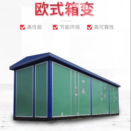 ROOQ/卢格电气250KVA预装式欧式箱变 厂家直销出口35个国家和地区
