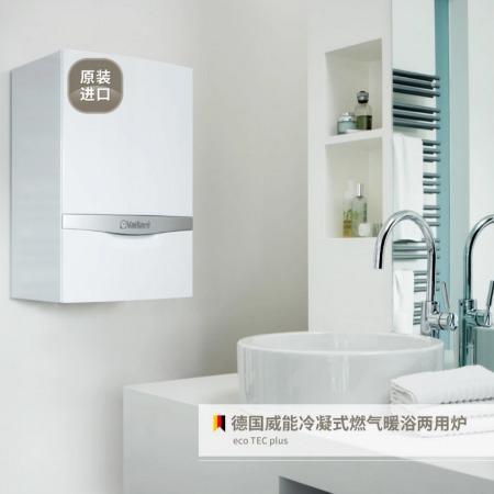 雷波地暖节能设备酒店/家用/别墅电地暖安装就用韩国碳晶 地暖高效节能地暖厂家定制安装