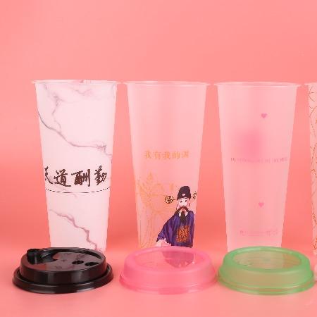 厂家直销一次性塑料杯果汁饮料奶茶pp塑料杯可定制logo 意点森昂
