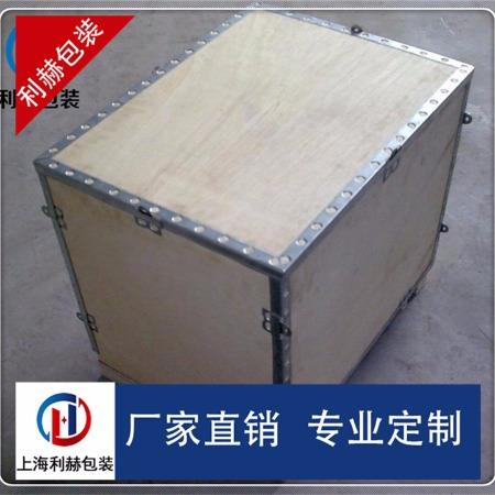 【上海利赫】钢带箱 定做出口 大型木箱包边钢带海运木箱 江苏上海机器箱 强度高优惠促销