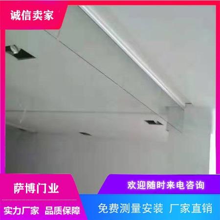 挡烟垂壁 固定式挡烟垂壁 挡烟垂壁价格 质优价廉