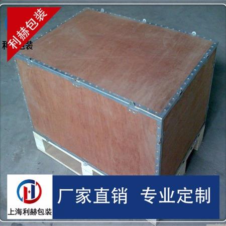 【上海利赫】钢带箱 定做出口 大型木箱包边钢带海运木箱 江苏上海机器箱 低价促销