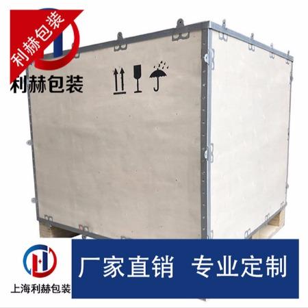 【上海利赫】钢带箱 定做出口 大型木箱包边钢带海运木箱 江苏上海机器箱 质量好安全可靠