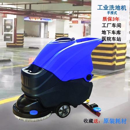 河南郑州洗地机厂家直销电动拖地机擦地机手推式洗地机无线电瓶式洗地车