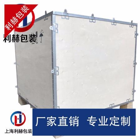 【上海利赫】钢带箱 定做出口木箱 大型木箱包边钢带海运 江苏上海机器箱 量大从优