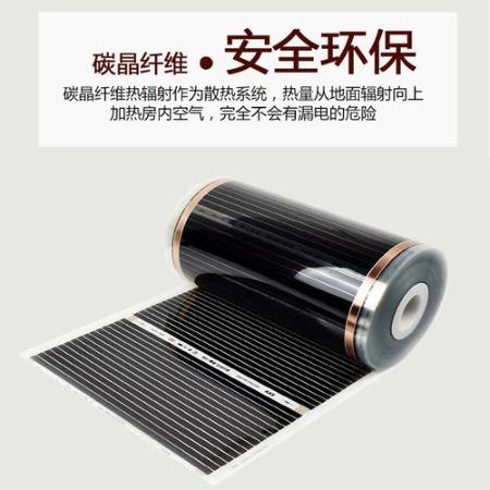甘肃专业改地暖酒店/家用/别墅电地暖电热膜安装就用韩国碳晶 采暖面积达400-599㎡厂家定制安装