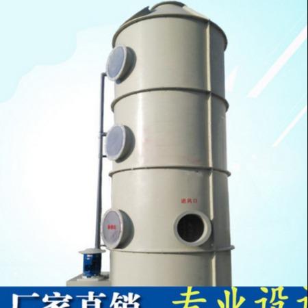 白色   米色  喷淋塔  废水处理塔  洗涤塔   环保专用设备  聚丙烯高密度板材