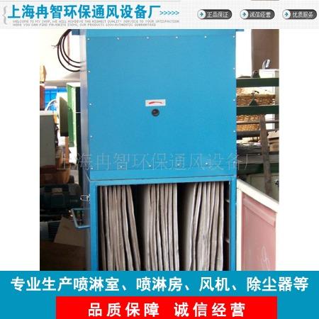 【行业推荐】精品旋风除尘器 耐高温、耐磨蚀