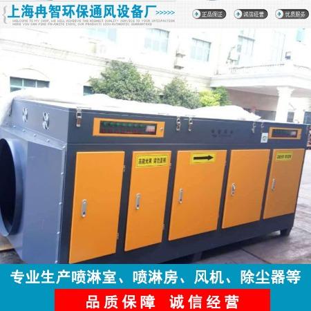 【上海冉智】干式喷漆房 直销供应质量保证欢迎来电品质服务优惠促销
