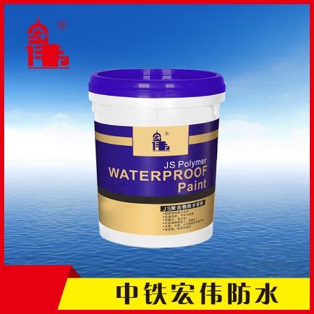 厂家柔韧性彩色 js聚合物水泥基防水涂料 js防水涂料 卫生间专用防水涂料