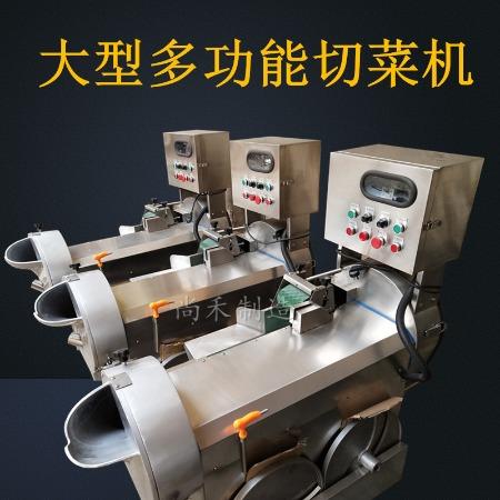 shanghe/尚禾 切葱头切酸菜切豆角切萝卜多功能切菜机 小型切菜机多少钱 双头切菜机
