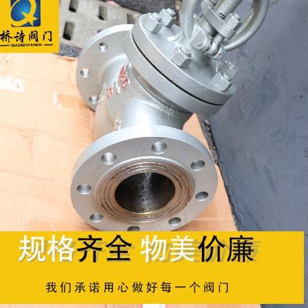 上海桥诗阀门 优质商家现货出售法兰铸钢截止阀DN65型号 截止阀参数 铸钢截止阀批发价格