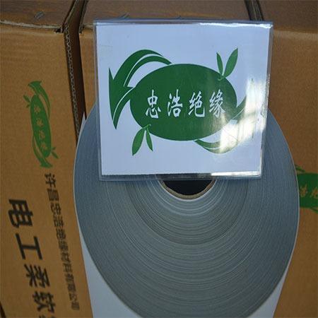 供应批发-DMD绝缘纸-PMP绝缘纸-厂家货源-量大从优-忠浩绝缘材料
