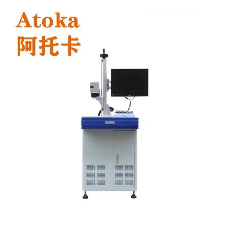 激光打标机Atoka 光纤打标机 金属打标机 厂家直销