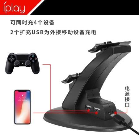 工厂批发ps4手柄充电器游戏手柄座充 PS4手柄双充电座游戏配件
