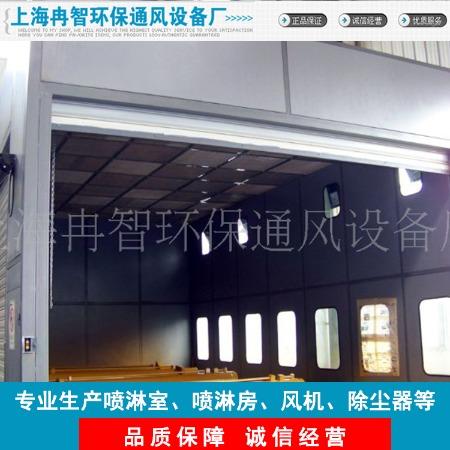 【大量供应】优质环保喷漆房(图)  排放达标