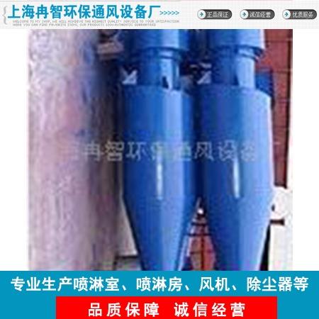 旋风除尘器供应高品质高质量热销供应大量 厂家直销粉尘处理废气治理
