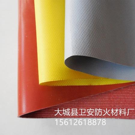 硅胶防火布,颜色齐全,厚度可选,多功能防火布,防火防水