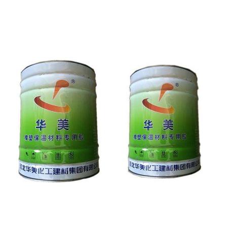 保温胶水厂家直销保温材料专用胶水  胶黏剂  粘合力度强 万能胶 海绵胶  橡塑胶水 保温专用胶水厂