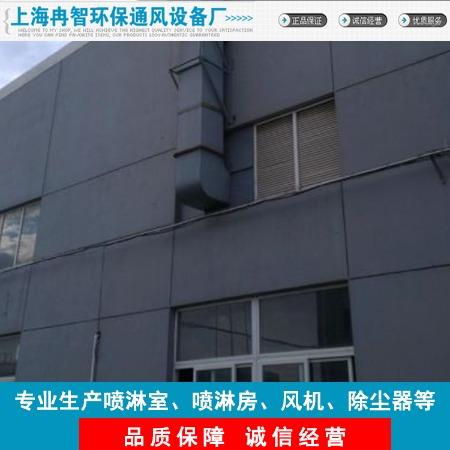 上海冉智 粉尘处理设备特卖性能稳定快速报价大量供应价格实惠 粉尘处理设备