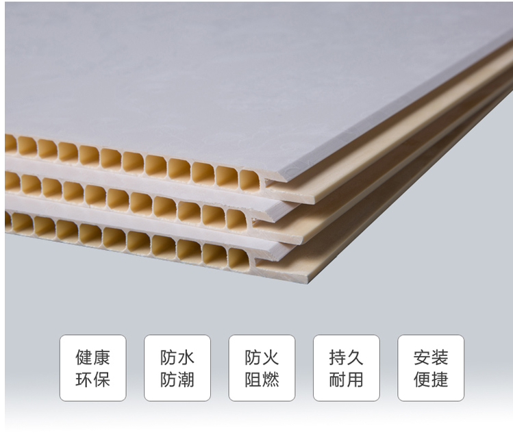集成墙板厂家生态木吊顶天花600竹木纤维墙板欢庆双11