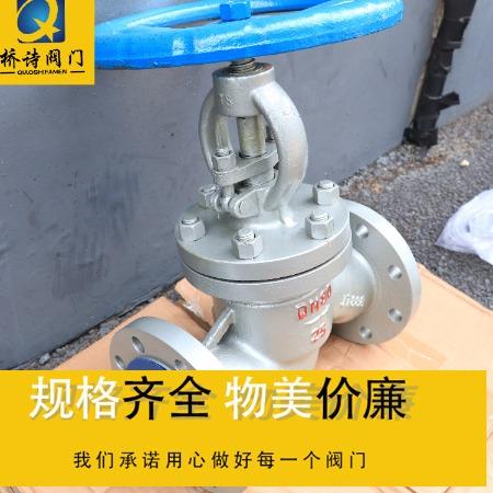 DN32法兰铸钢截止阀 上海厂家生产铸钢截止阀 价格优惠 欢迎来电咨询 上海桥诗阀门