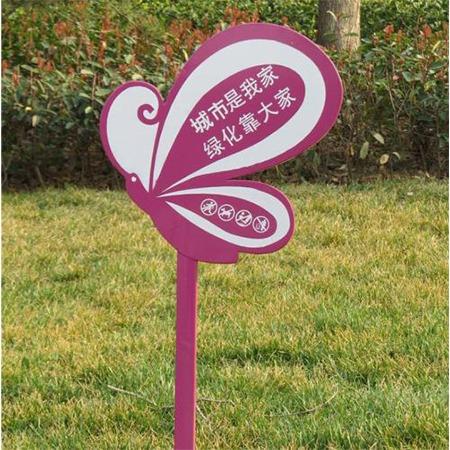 厂家订做公园爱护花草牌   安阳_信阳小区草坪草地绿化牌定做价格