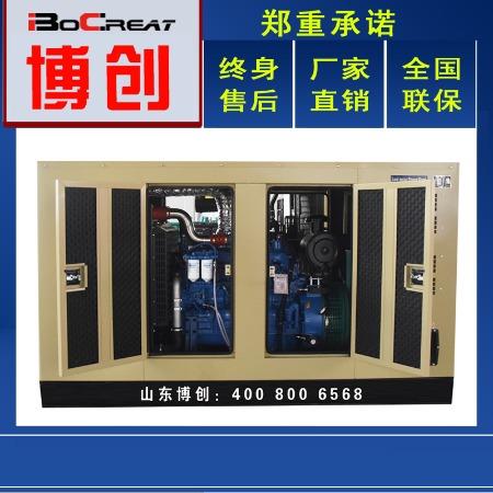 静音型柴油发电机组 100千瓦柴油发电机组 低噪音低油耗发电机组 100kw玉柴发电机组