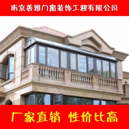 阳光房 厂家专业定制户外高端大气阳光房 造价 南京善雅品牌商家