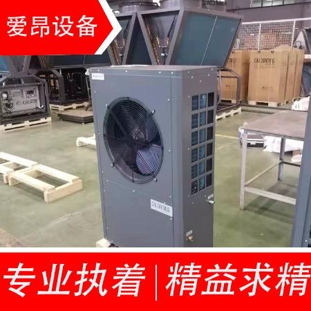 超低温二氧化碳热泵热水机组