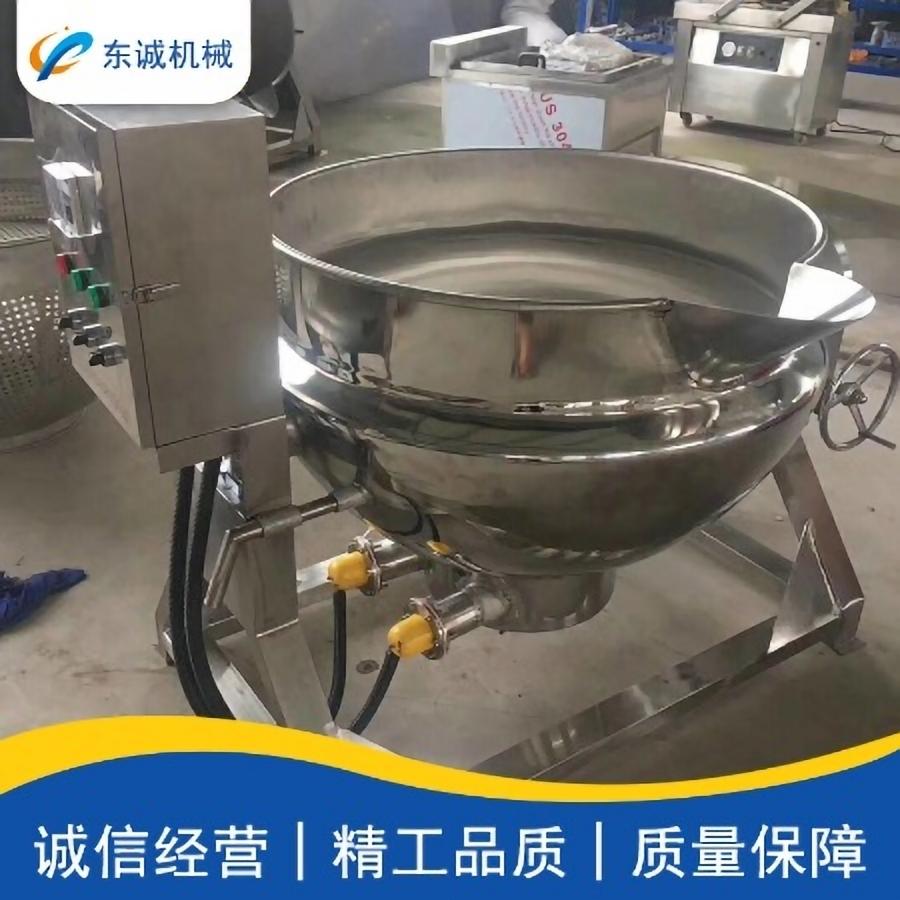 阿胶熬制夹层锅 食品级不锈钢蒸煮锅 东诚搅拌可倾斜夹层锅
