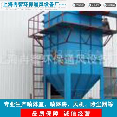 供应 湿式除尘器厂家直销高压静电除尘器 湿式静电电除尘器除尘设备 热销