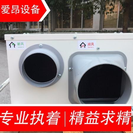 新风净化除湿机经久耐用优惠促销专业厂家现货供应优质服务净化除湿机