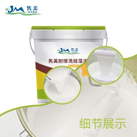 隽美硅藻泥 进口硅藻泥 广东东莞oem定制 环保材料桶装袋装 成吨批发硅藻泥