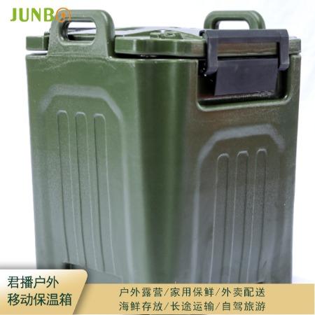 上海Junbo/君播现货供应 户外露营保温桶 20升保温桶 酒店食堂厨房糖水凉茶桶 价格优惠