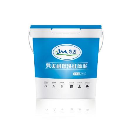 雋美硅藻泥 供應優質廠家 硅藻泥廠家
