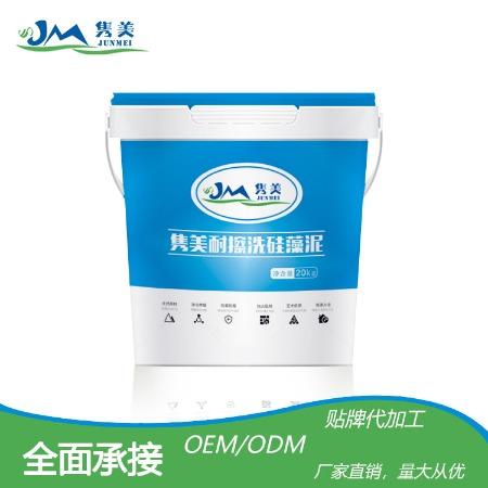 专业供应厂家 硅藻泥加盟费用 硅藻泥批发 长沙 隽美