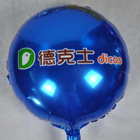 定做派对装饰18寸爱心形铝箔气球印刷logo定制情人节铝膜气球印字 可开增票