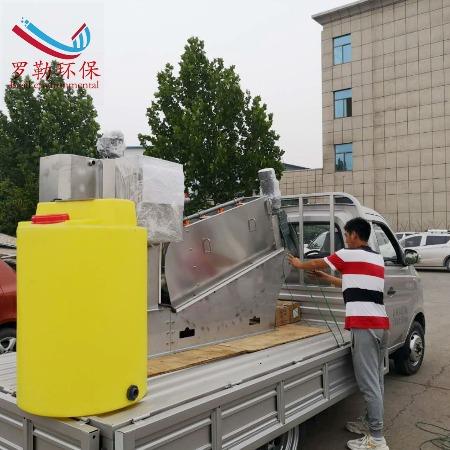 塑料清洗污泥脱水机 叠螺式污泥脱水机 罗勒环保