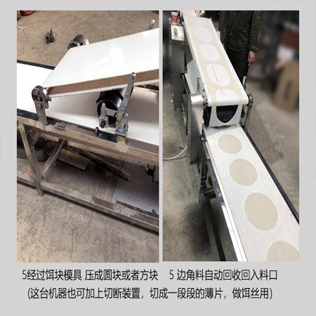 云南自动饵块机 全新自动烧饵块机 手工口感 厂家直销 量大从优