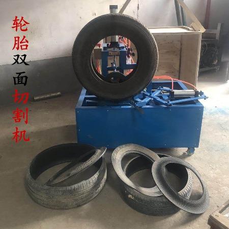 万淇机械 新型轮胎切割机 小型钢丝胎切双边机 轮胎切圈机切边机切圆机厂家