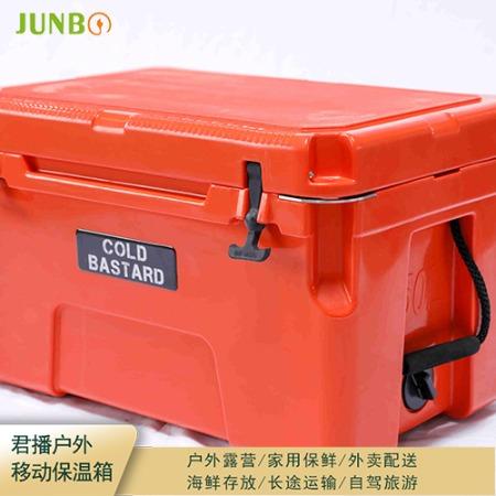 上海Junbo/君播厂家现货冷藏箱外卖箱食品箱盒饭移动保温箱温度持久品质优价格实惠