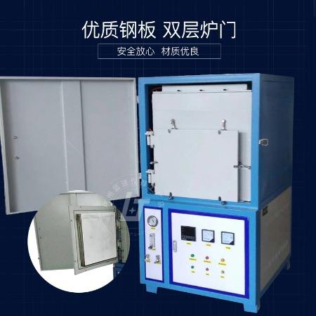 蓝途仪器1600℃  ZKXL-4-16真空箱式气氛炉抽真空通气体两用防氧化高温处理