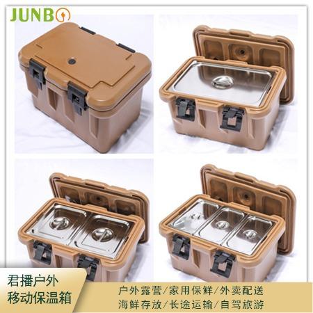 上海Junbo/君播 厂家直销江苏 外卖快餐保温餐箱 持久温度专用厨房保温箱价格实惠