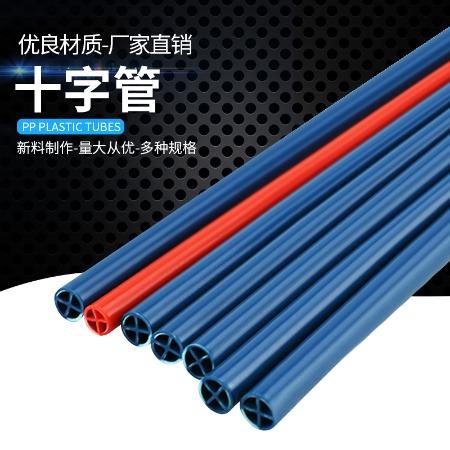 厂家直销 pp管 ABS管 十字管PP管材 ABS管材 十字拼接管 塑料pp十字管
