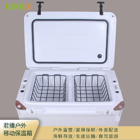 上海Junbo/君播厂家现货冷藏箱外卖箱食品箱盒饭移动保温箱温度持久品质优安全可靠