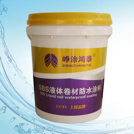 SBS液体卷材防水涂料 高弹橡胶防水涂料 屋顶地下室液体防水卷材