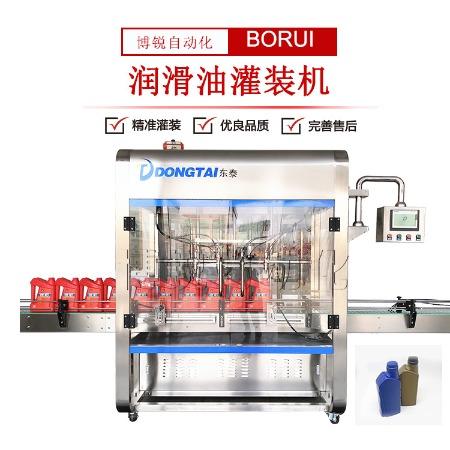 润滑油液体灌装机 机油灌装机械 定量润滑油灌装机械
