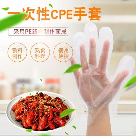 独立小包一次性手套 塑料CPE2只装食品餐饮手套加厚薄膜美容手套