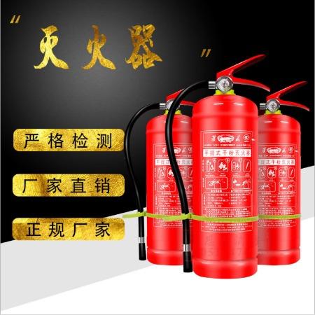 厂家供应 国标干粉灭火器 手提式车载灭火器 消防器材